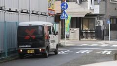 KAWASAKI city - YODOBASHI Extreme.