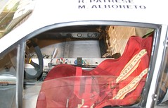 Patrese Alboreto Lancia Montecarlo Turbo  Driver's seat safety belts interior paneling DSC_0055