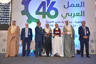 تكريم رواد العمل العرب