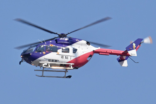 MBB/Kawasaki BK117C-2 'JA21AR'