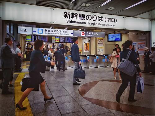 Busy , Nagoya station, Japan
