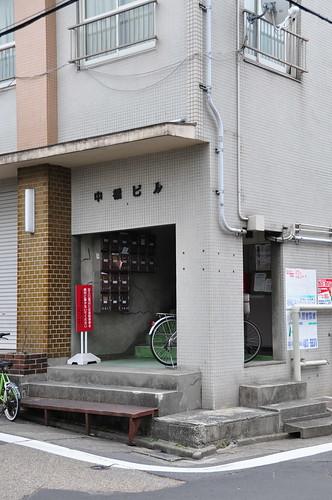 nagoya20539