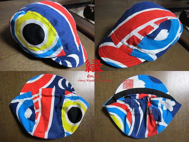 Photo:お客様お持込作品 By jun.skywalker (enishi hand made cyclecap)
