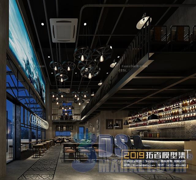 3D66 2019 - Restaurant space 5
