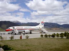 Shangri-la Airport