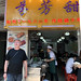 Guangzhou food tour