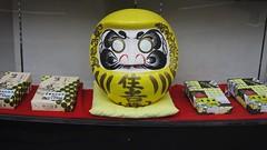 KAWASAKI city - Daruma doll.