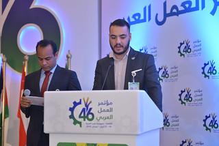 23- منظمات عربية ودولية