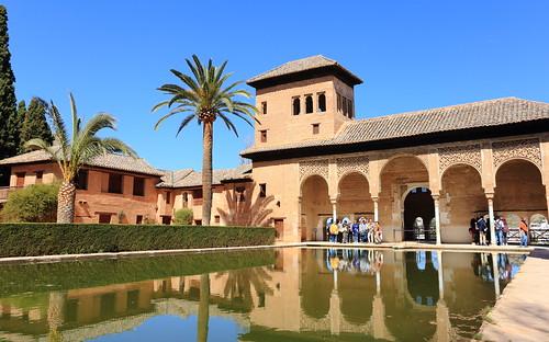 Alta Alhambra