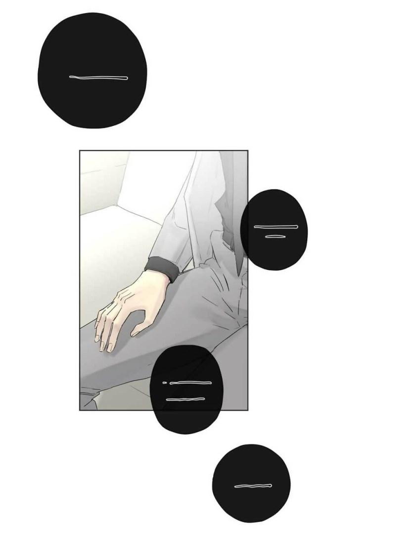 [ Manhwa ] Người Hầu Hoàng Gia Chap 10 page 9 - Truyentranhaz.net