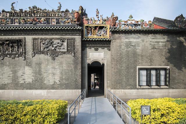Guangzhou - Chen Clan Ancestral Hall