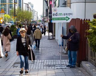 A Spring Walk near Gangnam Station