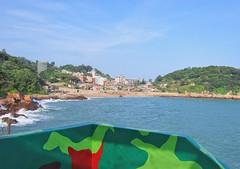 Ren-ai village