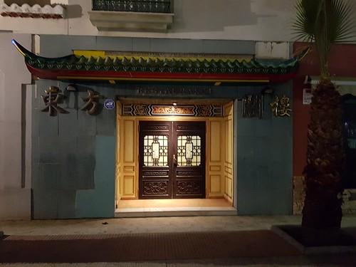 Chinatown, Salobrena