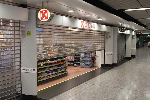 Circle K shop closing up for the night at Jordan station