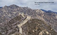 Longquanyu Great Wall