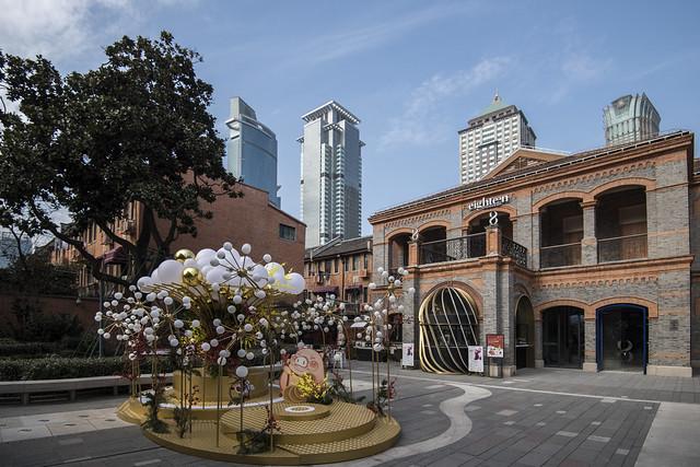 丰盛里,茂名北路 - Shanghai 2019