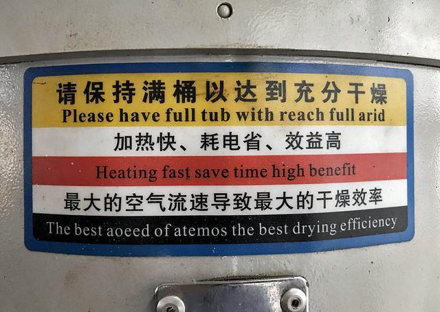 Please have Full Tub