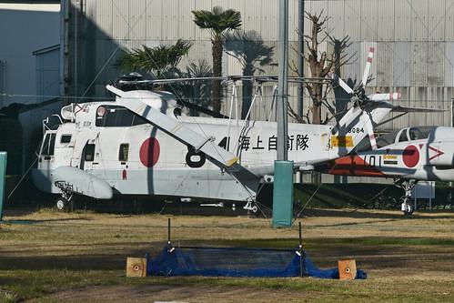 Mitsubishi HSS-2B Sea King '8084'