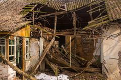 Chernobyl (Чорно́биль)
