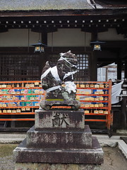 Photo:Un-gyō (吽形) guardian lion-dog (komainu, 狛犬) at Hyozu Shrine (兵主大社) By Greg Peterson in Japan