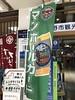 Photo:長野県茅野市のマンホールカード By Tokutomi Masaki
