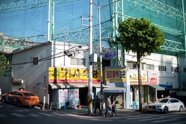 Hyochang-dong