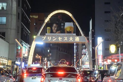 nagoya20680