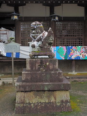Photo:A-gyō (阿形) guardian lion-dog (komainu, 狛犬) at Hyozu Shrine (兵主大社) By Greg Peterson in Japan