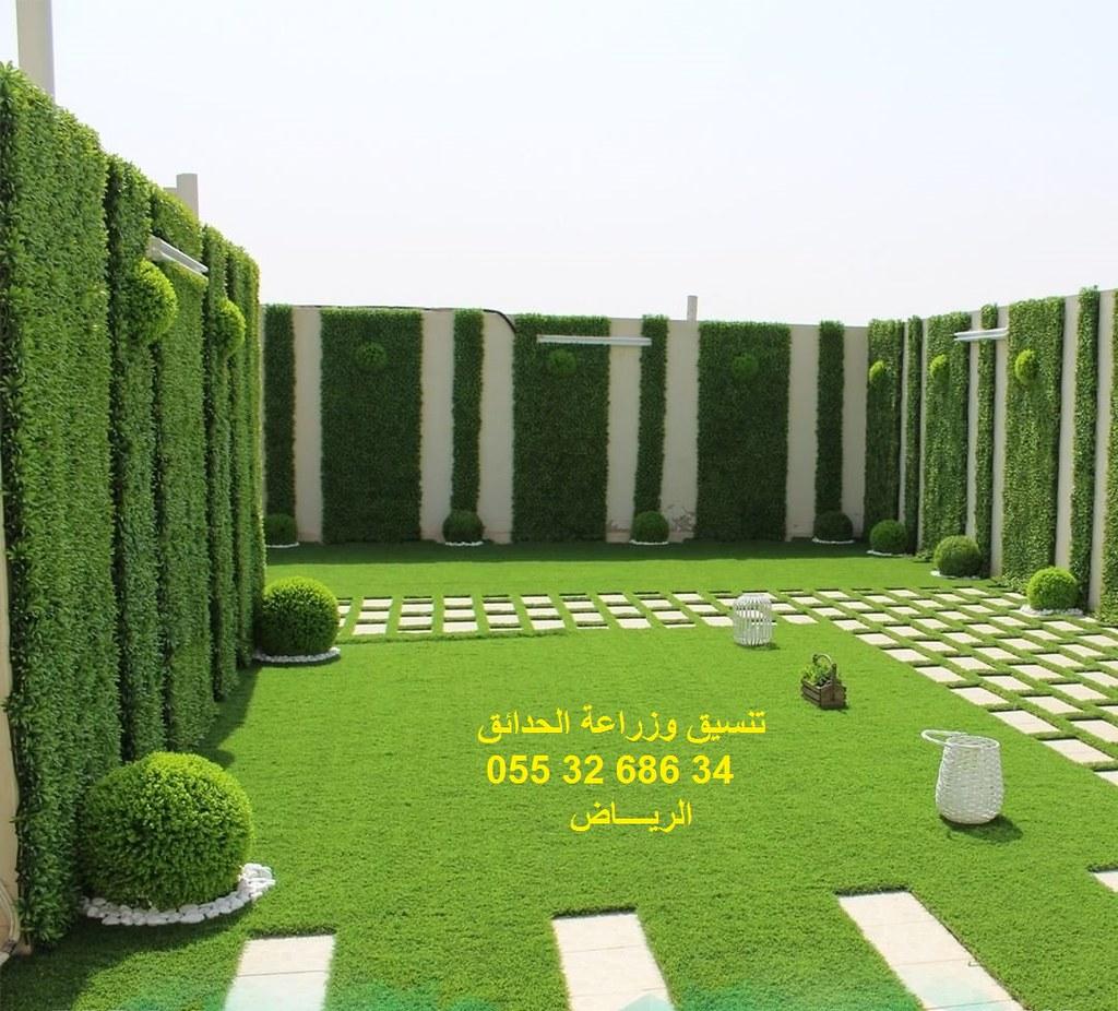 الحديقة المنزلية الصغيرة صور: افضل شركة تنسيق حديقة سطح عشب صناعي الرياض جدة الدمام