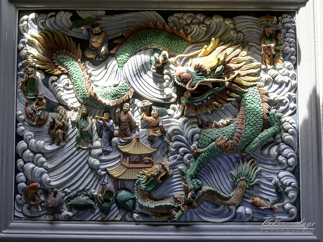Carved Dragon Bas Relief Yueh Hai Ching Temple Singapore