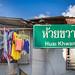 Laundry and Sign, Huai Khwang Photo Walk #81