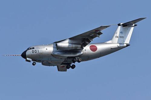 Kawasaki C-1FTB '28-1001 / 001'
