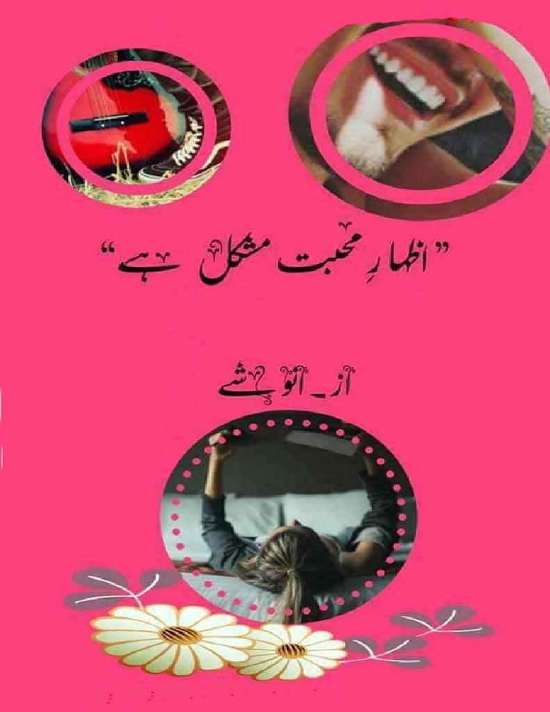 Izhar e Mohabbat Mushkil Hai Complete Novel By Anooshay