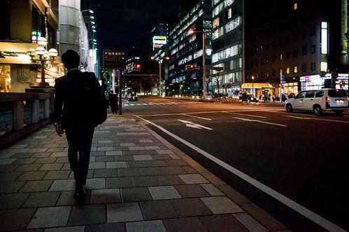 Nishiki-Dori, Nishiki 1-chome, Nagoya