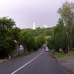 Вид с центра
