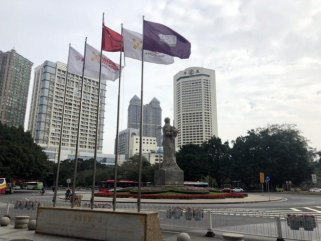 Haizhu Square, Guangzhou