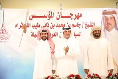 5 رموز فضية حصدها شعار العطية هذا الموسم