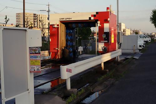 #170 Atsuta-ku, Nagoya