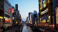 Dohtonbori,Osaka