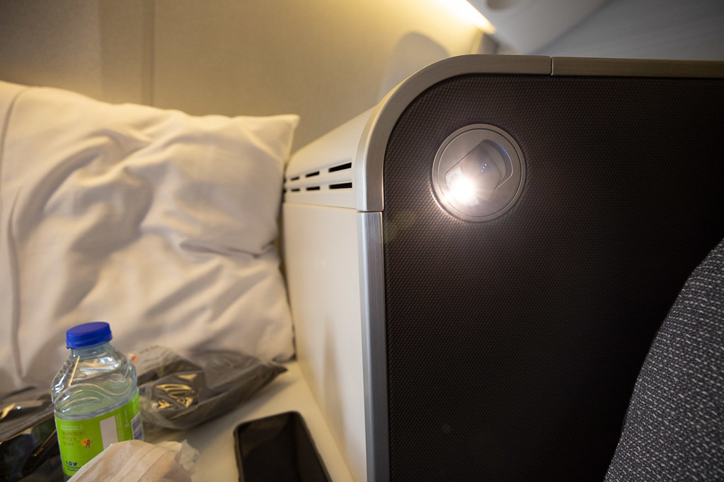 Reading light on Air Canada Business Class