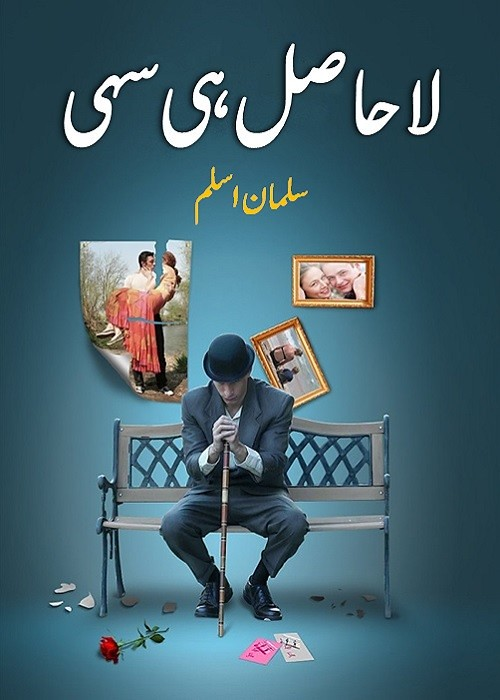 LaHasil Hi Sahi is a very well written complex script novel by Salman Aslam which depicts normal emotions and behaviour of human like love hate greed power and fear , Salman Aslam is a very famous and popular specialy among female readers