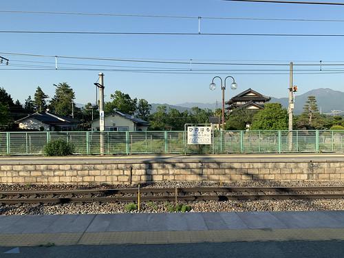 Shiki-Shima train cruise