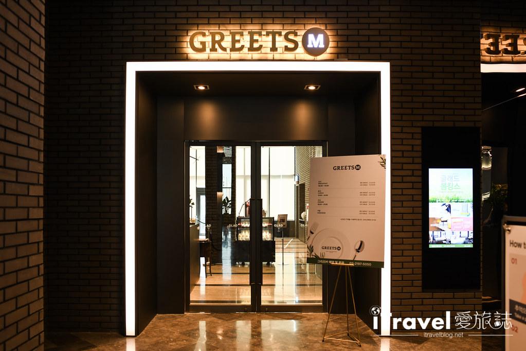 首尔饭店推荐 GLAD Mapo Hotel Seoul (63)