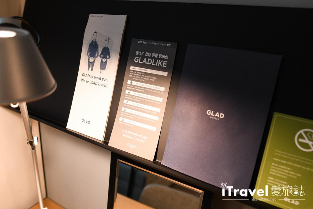 首尔饭店推荐 GLAD Mapo Hotel Seoul (33)
