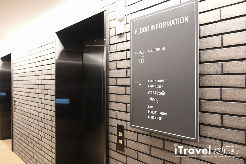 首尔饭店推荐 GLAD Mapo Hotel Seoul (11)