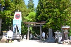 Kumano Hongu Taisha, Torii (Gate) -1 (May 2019)