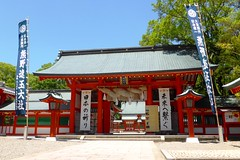 Kumano Hayatama Taisha, Shimon (Gate) -1 (May 2019)