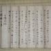 taneda ryu sojutsu 009 mark lithgow
