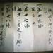 daito ryu jujutsu hiden - makimono 006